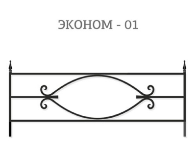 Модульные оградки №1