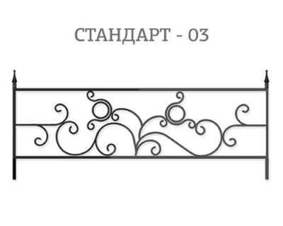 Модульные оградки №4