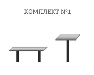 Столики и скамейки с полимерной доской №1