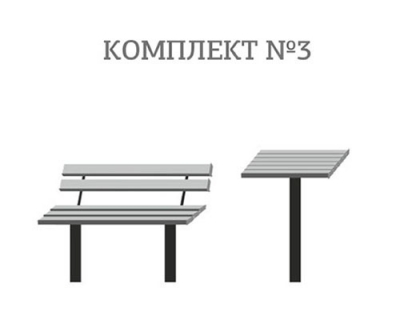 Столики и скамейки с полимерной доской №3