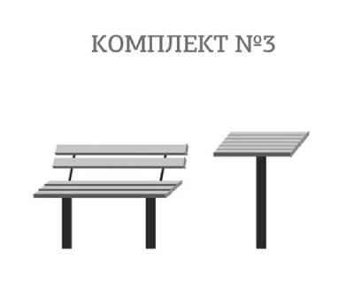 Столики и скамейки с полимерной доской №4