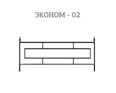 Модульные оградки №2