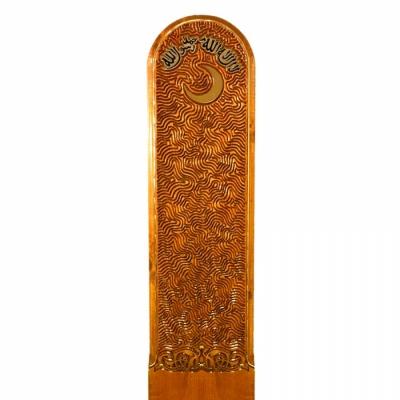 Доска мусульманская с надписью