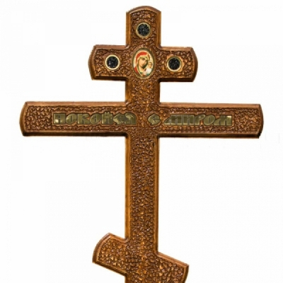 Крест - покойся с миром